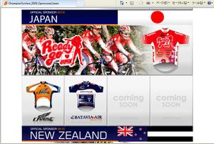 Cs2010_sponsor