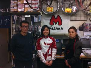 Misaka_shop