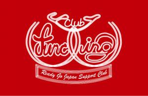 Sfuncling_logo01
