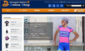 Cs_online