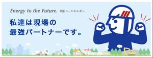 Sanwa_001