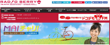 Radioberry_top01