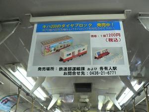 P1150573