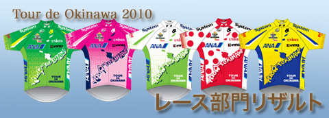 Okinawa_cs
